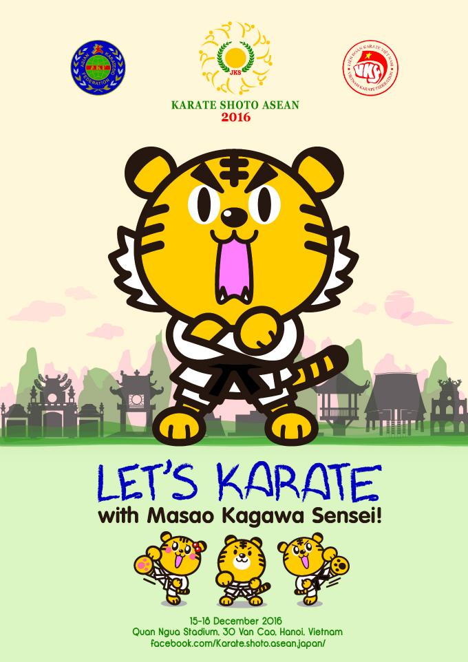 jks-asean-2016-kid-poster