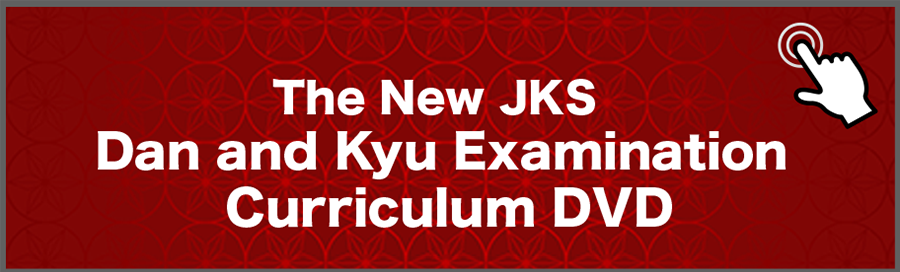 The New JKS Dan and Kyu Examination Curriculum DVD